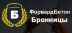 ФорвардБетон