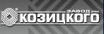 Завод им. Козицкого