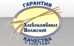 Хлебокомбинат-Волжский