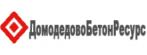 ДомодедовоБетонРесурс