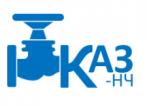 Камский арматурный завод (КАЗ)
