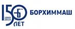 Борисоглебский ордена Трудового Красного Знамени завод химического машиностроения (Борхиммаш)