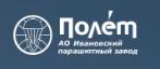 Ивановский парашютный завод Полёт