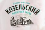 Козельский молочный завод (Агрофирма Оптина)