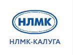 НЛМК-Калуга