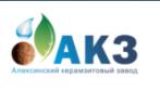 Алексинский керамзитовый завод (АКЗ)