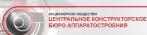 Центральное конструкторское бюро аппаратостроения (ЦКБА)