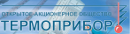 ТЕРМОПРИБОР