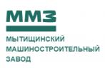 Мытищинский машиностроительный завод (ММЗ)