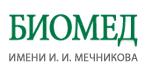 Биомед им. И.И. Мечникова