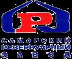 Самарский резервуарный завод (СРЗ)
