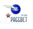 Московский Машиностроительный Завод Рассвет (ММЗ Рассвет )