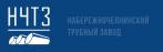 Набережночелнинский трубный завод (НЧТЗ)