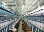 Прядильно-ткацкая фабрика