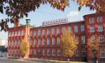 Владимирский ликеро-водочный завод Владалко