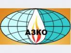 Алтайский завод котельного оборудования (АЗКО)