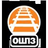 Орский шпалопропиточный завод