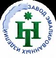 Нижнетагильский завод эмалированных изделий