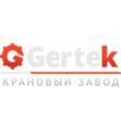 Казанский крановый завод