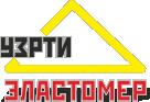 Уральский завод РТИ ЭЛАСТОМЕР