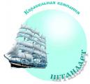 Корабельная компания