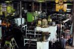 Рубцовский ремонтный завод