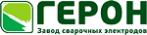Томский завод сварочных электродов (Герон)