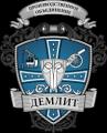 Демидовский литейный завод