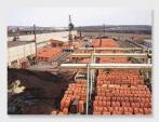 Братский кирпичный завод