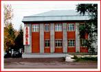 Альметьевский завод железобетонных изделий