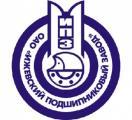 Ижевский подшипниковый завод (ИПЗ)