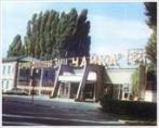 Краснодарский фарфоровый завод Кубаньфарфор
