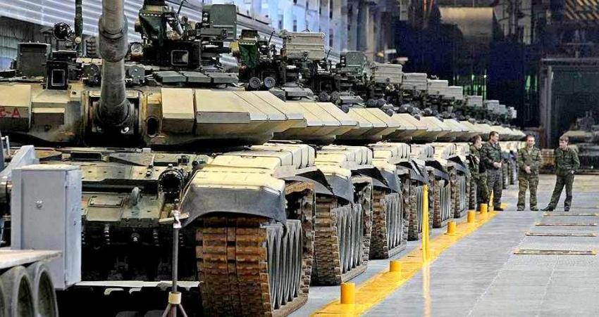 Оборонно-промышленный комплекс