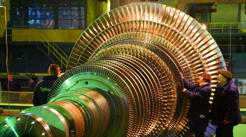 Энергетическое машиностроение