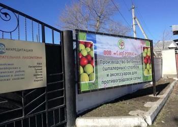 В Кабардино-Балкарии состоялось открытие завода по производству сельскохозяйственного оборудования