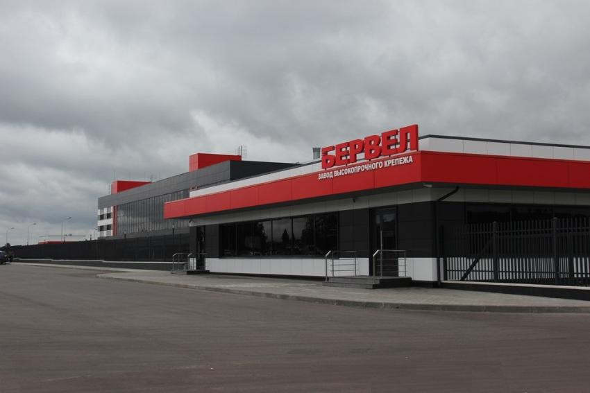 В Рязанской области запущено производство крепежа из уникальной атмосферостойкой стали