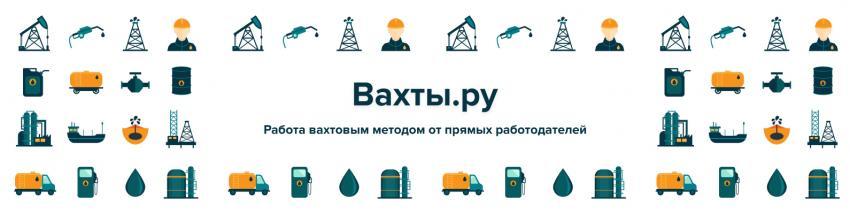 В каких регионах РФ развит вахтовый метод работы?