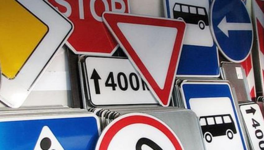 Открытие производства дорожных знаков