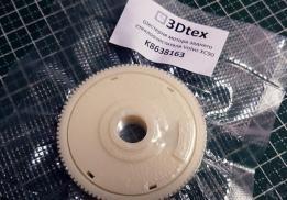 3Dtex