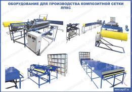 Родниковский завод