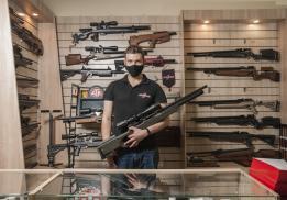 Оружейный завод Атаман