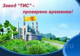 Завод ТИС