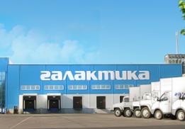 Гатчинский молочный завод (ГМЗ)