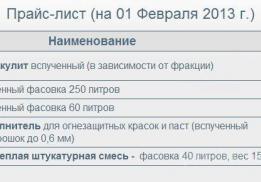 ЭкоГрупп