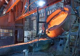 Косогорский металлургический завод (КМЗ)