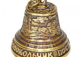 Серебряный полоз, производство сувениров из латуни