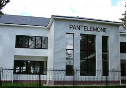 "Фабрика ""Пантелемоне"