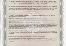 "ОАО ""Элеватормельмаш"""