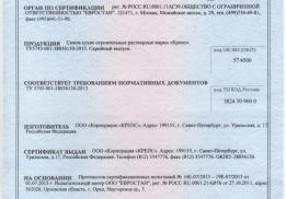 """ЗАО """"ПП """"КРЕПС"""