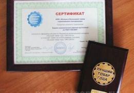 Ленинск-Кузнецкий завод строительных материалов (ЛКЗСМ)